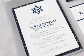 Wedding Invitations Bar Mitzvah And Baby Gifts
