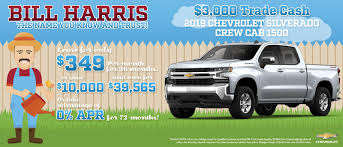 100 Harris Used Truck Parts Your Source For Chevrolet Buick Cadillac Bill Auto