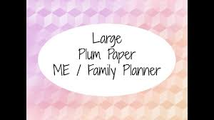 LARGE PLUM PAPER ME FAMILY PLANNER *WITH COUPON CODE* | WALKTHROUGH - SET  UP - REVIEW | 2017 - 2018 Plum Paper Homeschool Planner Giveaway Coupon Code Aug 2017 Review Coupon Code Staying Organized With Oh Hello Stationery Co A Getting With A Teacher Wife Mommy Planner Review Coupon Code For Plum Paper 15 Best Planners Moms Students And Professionals Shaindels Shenigans Paper 2018 Purple Digital Background Scrapbooking No1233 Save Money Use Codes Ultimate Comparison Erin Condren Life Versus Promo Deal We Provide All Kind Of Promo Codes Coupons