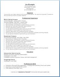 Free line Resume Templates Printable Free Resume Printable Free