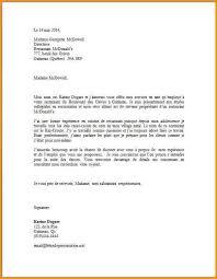 exemple lettre de motivation cuisine 8 lettre motivation mcdo lettre administrative