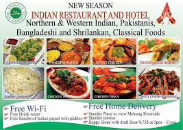 canap駸 velours 20 best season indian restaurant cambodia images on