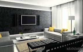 Cheap Bedroom Decorations Uk Living Room Decorating Ideas Decor Decoration For Walls