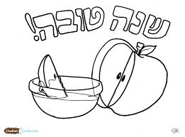 Explore Rosh Hashanah Coloring Pages And More