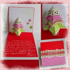 décoration fabriquer une carte de noel 05292340 l carte noel de