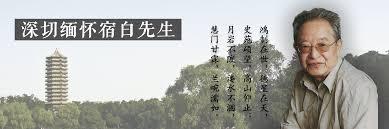 chanel si鑒e social 100 images hong kong jewellery jade