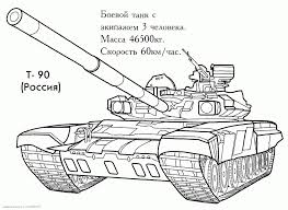Image Of Army Tank Coloring Pages For Kids