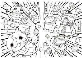 Youkai Watch Coloring Book Caits Japanese Elementary English Guidebook