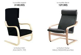 Ikea Poang Rocking Chair Leather Fresh Modern Oak
