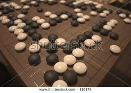 Go Board Game Stock Images Royalty Free Vectors