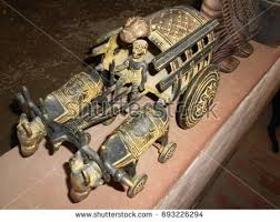 Handicraft Metal Made Ox Cart Delhi Stock Photo Edit Now 693226294