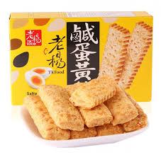 老杨咸蛋黄饼 kuchen mit gesalzenem eigelb 10x10g