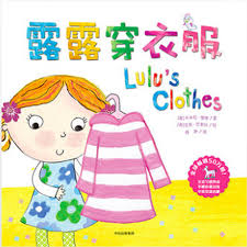 Lulu's Clothes Interactive Book (Bilingual) Lulus On Twitter The Hunt Ends Soon Its Your Last Day To Honey Finds And Applies Coupon Codes Automatically In Online Code 25 Off Luluscom Coupons Promo 82219 Insider By Boulder Weekly Issuu Skin Care Codes Discounts And Promos Wethriftcom 10 Best Jan 20 Strike Free Printable Deals Missy Home Facebook Lulu Latest Promotions Electronics For Less 70 Off Followersheavende Jan20 How Apply Sky Coupon Code
