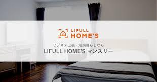 Homes Photo by 全国のマンスリーマンション情報 部屋探しなら Lifull Home S