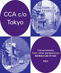 100 Cca Architects CCA Co Tokyo Announcements Eflux
