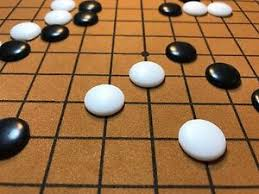 Image Is Loading Set 90 Pieces GO GAME WEIQI 13 X