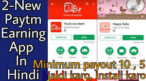 Truck Accident & Funny Baby    2-New Paytm Earning Apps In Hindi ... Helpful Trucking Apps For Todays Truckers Tech The Long Haul Hacker News Progressive Web Hnpwa Truck Gps Route Navigation Android On Google Play Monster Truck Top 8 Free Mobile Drivers Best Smartphone Automotive Staffbase In 2018 Awesome Road The Milk Tanker Videos Cartoons Kids Trucks Builder Driving Simulator Games For Kids App Ranking And Ford F150 Video Start Your Own Uber Tow Roadside Assistance Instantly