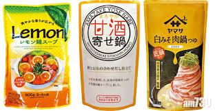 cuisine de nos r馮ions 一田推日本特色火鍋湯底 手記 am730