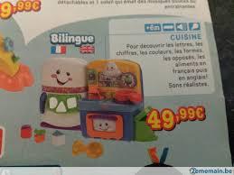 cuisine bilingue fisher price cuisiniere electronique fisher price a vendre 2ememain be