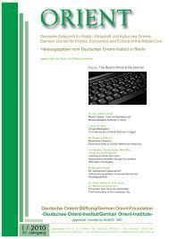 pdf primordial ties vis à vis citizenship the