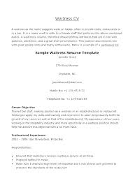 Waitress Resume Template 7 Servers Example Sample Objective Statement