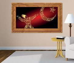3d wandtattoo derwisch türkei motiv mond adha selbstklebend wandbild sticker wohnzimmer wand aufkleber 11k380 3dwandtattoo24 de