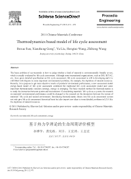juge du si鑒e thermodynamics based model of cycle pdf available