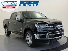 New Ford F-150 Sherwood Park AB