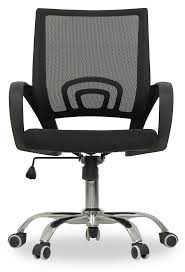 Wayner Office Chair (Black) - Office Chairs - Study Room - Work ... Mesh Office Chair Computer Ergonomic Tx Executive Chairs And Leather Staples For Sale Prices Brands New Used Fniture Chicago Center Godrej Suppliers High Back Modern Wayfair Basics Reviews Rh Logic 400 From Posturite Eames Herman Miller Embody Hag Capisco Fully