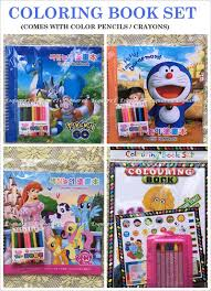 NEW COLORING BOOK SET For Kids Party Pony PrincessPokemon