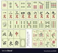 mahjong tiles royalty free vector image vectorstock