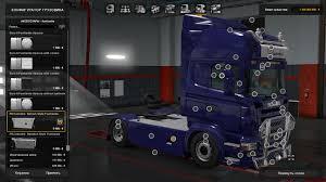 POWERKASI] SCANIA RS ADDONS V1.2 1.30 TUNING MOD -Euro Truck ... Truck Accsories At Truckaddonscom Celebrating 35 Years In 50keda Addons For New Scania Generation V24 Tuning Mod Ets2 Mod Addons Ad Nauseam Mopar 2016 Ram Rebel Roadshow Mercedes Axor Truckaddons Update 121 For European Dlc Cabin For Simulator Accsories Updated V37 Euro Kw T908 V10 Ats American Mods Powerkasi Rs V12 130 Legendary 50kaddons V10 128x Mod Ets 2 Belltech Freebies Add Ons R2008 19241s