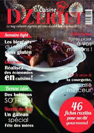 cuisine fr recette dzeriet cuisine fr n dzeriet cuisine cuisine