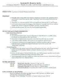 Medical Billing Sample Resume Coordinator Posts Related To Throughout Examples