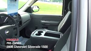 For Sale 2008 Chevrolet Silverado 1500 Work Truck Regular Cab ... New Chevy Trucks For Sale In Austin Capitol Chevrolet 2015 Silverado 2500hd Reviews And Rating Motor Trend Beautiful 2016 7th And Pattison Wml Morris Business Elite Commercial Fleet Vehicles 2008 1500 Work Truck Regular Cab 2018 2500 3500 Heavy Duty Used For Sale Pricing Features 2014 2017 Extended Pickup Hd Payload Towing Specs 3500hd Overview Cargurus 1990 Classics On Autotrader