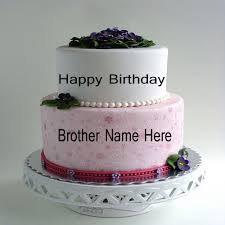 Write Name On Beautiful Birthday Cake For Brother