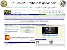 alms help desk image mag