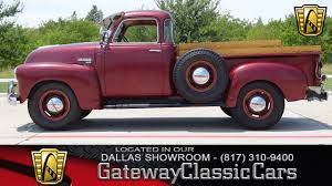 1949 Chevrolet Styleline | Gateway Classic Cars | 534-DFW 1950 Chevrolet 3100 Panel Delivery Truck For Sale350automaticvery 1949 Jim Parts Html Autos Post Jzgreentowncom 1953 Chevy Carviewsandreleasedatecom 5 Window Pickup On A S10 Frame For Sale 10 Vintage Pickups Under 12000 The Drive Customer Gallery 1947 To 1955 Intertional Sale Hemmings Motor News Antique Show Non Fords Automatter Ez Chassis Swaps Best Styleline Deluxe In Spring Hill Tennessee 1946 Chevrolet Panel Van Street Rod Stock F1096 Youtube