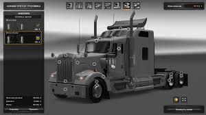 KENWORTH W900 1.23 Truck -Euro Truck Simulator 2 Mods