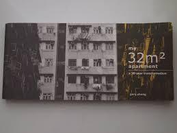 100 Gary Chang Mr S 32 M2 Apartment Strange Home Atlas