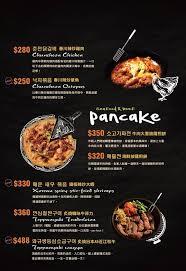 3 pi鐵es cuisine broccoli 韓國餐酒食堂 inicio taipéi opiniones sobre ús
