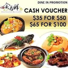 promo cuisine leroy merlin cuisine en promotion culinary restaurant voucher