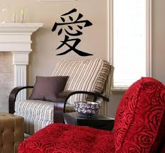 stickers chambre ado sticker amour chinois http artandstick be custom php5 ref