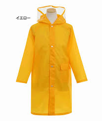 puick rakuten global market the raincoat kids satchel