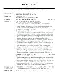 Substitute Teaching Resume Samples Teacher Examples Example Elementary No Experience E