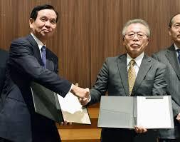 100 Itai Itai Itai 4 Itai Victims Settle With Mitsui Mining The Japan Times