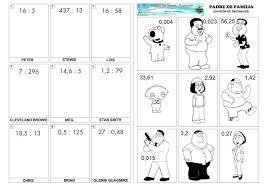 Guia Cuaderno De Trabajo 5 Anos 1 By César Tafur Ruiz Issuu