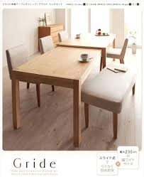 4 Piece Dining Room Sets dining room sets with bench and chairs 4 piece dining set table 2