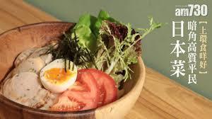 cuisine v馮騁ale 上環食咩好 暗角高質平民日本菜 tgif am730