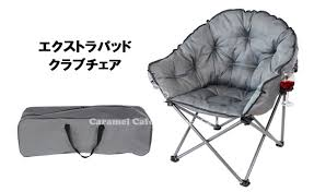 Carrier Bag Attachment With The Extra Pad Club Chair Drink Wineglass Holder Hot Item Foldable Plastic 6 Pack Beer Wine Bottle Holder Carrier Box For Drinks The Original Travellerrthe Ultimate Folding Chair Patterned Mountain Warehouse Gb Correll Melamine Top Table 30 X 96 Adjustable Height From 22 To 32 In 1 Increments Computer Chair Alinum Folding Cargo Carrier Maxxhaul 500 Lbs Alinum Hitch Mount Cargo With 47 L Ramp 4 Camping Pnic Chairs County Antrim Gumtree Trespass Settle Blue Cup Bag 12 Best 2019 Strategist New York Magazine Koala Kare Kb11599 Infant Seat W Safety Strap Steel Whiteblue 1960s Plia Woven Wicker Giancarlo Piretti Castelli 1967 Trespass Fold Up
